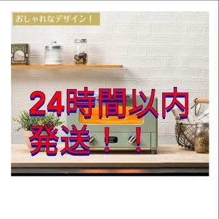 アラジン グラファイトトースター 4枚焼き(調理機器)