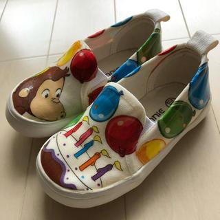 ディズニー(Disney)のセール!おさるのジョージ スリッポン スニーカー 上履き 14cm(スリッポン)