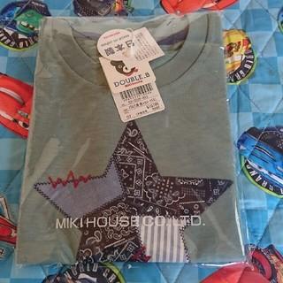 ダブルビー(DOUBLE.B)のダブルbTシャツ【150】(Tシャツ/カットソー)