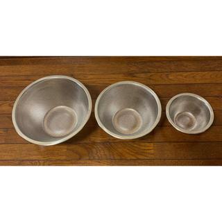 アムウェイ(Amway)のアムウェイ  ザル大中小セット 現行モデル未使用(調理道具/製菓道具)