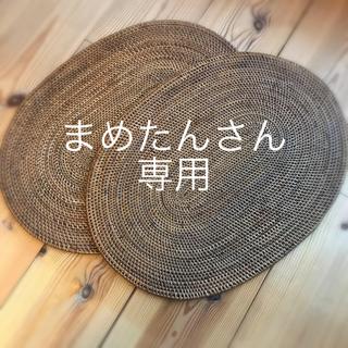 ムジルシリョウヒン(MUJI (無印良品))のまめたんさん専用(テーブル用品)