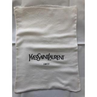 サンローラン(Saint Laurent)のイヴサンローラン 保存袋(ショップ袋)