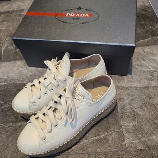 PRADA - PRADA プラダ ホワイト スニーカー ウェッジソール