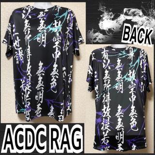 エーシーディーシーラグ(ACDC RAG)の【新品/ACDC RAG】ネオジャパン☆般若心経柄カットソー(Tシャツ(半袖/袖なし))