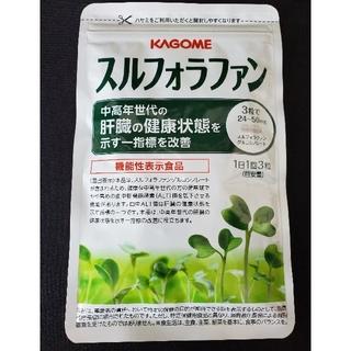 カゴメ(KAGOME)のKAGOME スルフォラファン 93粒(その他)