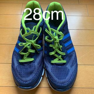 アディダス(adidas)のランニングシューズ 28cm(シューズ)
