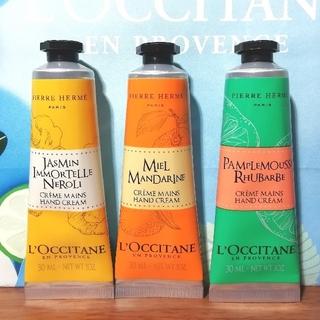 L'OCCITANE - 未使用☆ロクシタン ピエールエルメコラボハンドクリームセット