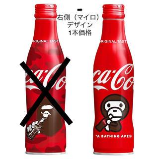 アベイシングエイプ(A BATHING APE)のコカコーラ 2020 BAPEマイロデザイン スリムボトル 250ml 1本(ソフトドリンク)