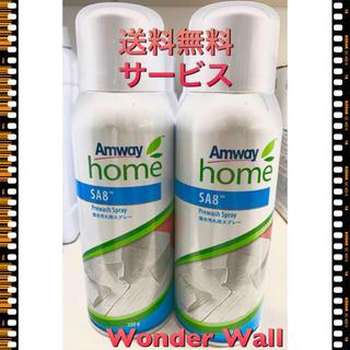アムウェイ(Amway)の【Amway】新品 プリウォッシュ✨2本セット✨SA8(洗剤/柔軟剤)