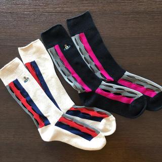 Vivienne Westwood - 靴下 ソックス 2色セット ヴィヴィアンウエストウッド
