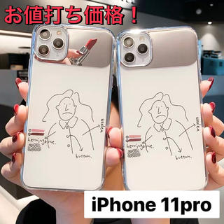 アイフォーン(iPhone)のiPhoneケース 韓国 iPhone11pro シンプル インテリア(iPhoneケース)