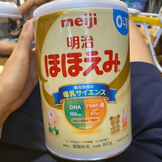 メイジ(明治)の缶ミルク ほほえみ 800g(その他)