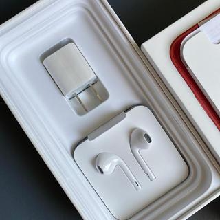 アイフォーン(iPhone)のiPhone11(ヘッドフォン/イヤフォン)