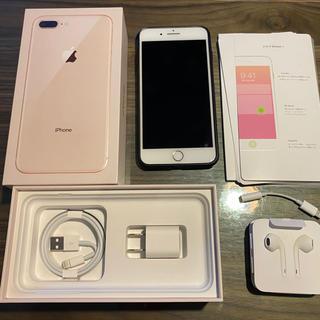 アップル(Apple)のiPhone 8 Plus 64G ゴールド 即購入不可(スマートフォン本体)