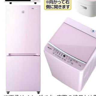 新品同様2ドア冷蔵庫154L  ピンク エディオン サクラパック(冷蔵庫)