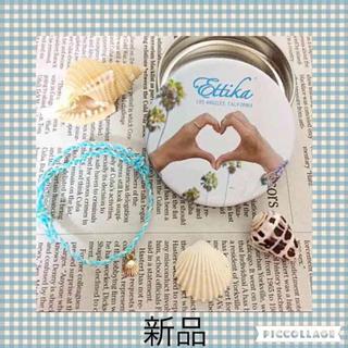 エティカ(Ettika)のEttika ★シェルチャーム付ブレスレット&缶ケース(ブレスレット/バングル)