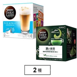 [計60杯]ネスカフェ ドルチェグスト 専用カプセル 濃い抹茶/アイスカプチーノ