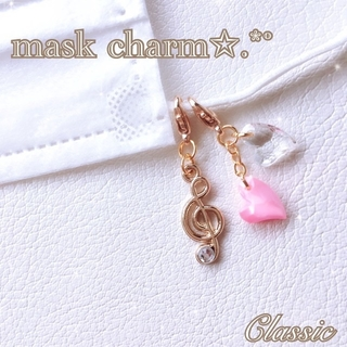 ちみや様専用 マスクチャーム ♪mask charm♪ 吹奏楽 音楽 音符(チャーム)