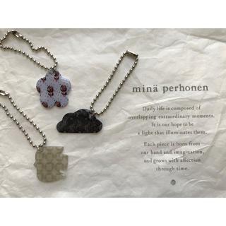ミナペルホネン(mina perhonen)のミナペルホネン チャーム ※訳あり(チャーム)