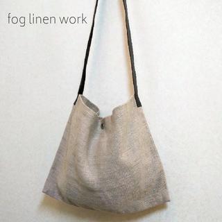 フォグリネンワーク(fog linen work)の新品 fog linen WORK✨リネン 麻 レザーベルト ショルダーバッグ(ショルダーバッグ)