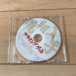 エーケービーフォーティーエイト(AKB48)の●AKB●TYPE A●フライングゲット●DVDのみ(ミュージック)