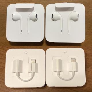 Apple - iPhone純正 イヤホン 変換アダプター 2個