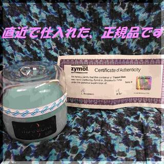 ZYMOL(ザイモール) チタニウムグレイズ お試し10g!(メンテナンス用品)