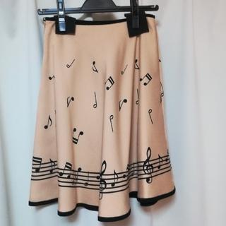 M'S GRACY - 新品 音符柄スカート