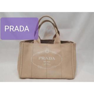 PRADA - 美品 プラダ カナパ ベージュ