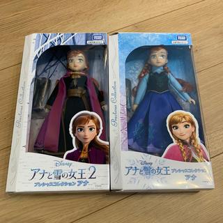 ディズニー(Disney)の【新品】アナと雪の女王 フィギュア 2体セット(アニメ/ゲーム)