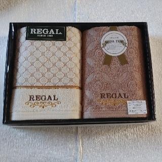 リーガル(REGAL)のバスタオル 2枚セット(タオル/バス用品)