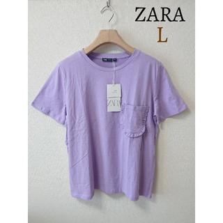 ZARA - 今季 新品 ZARA ザラ フリルポケット付き クルーネック Tシャツ 半袖