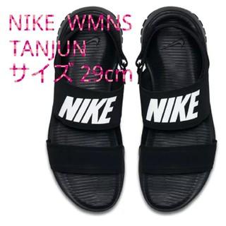 ナイキ(NIKE)の【新品】NIKE WMNS TANJUN タンジュン サンダル(サンダル)