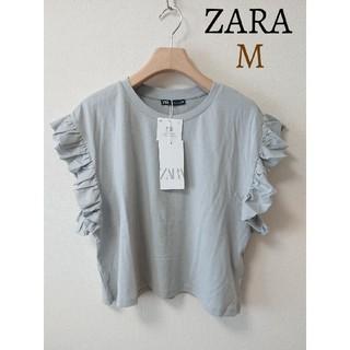 ZARA - 今季 新品 ZARA ザラ フリル袖 クルーネック Tシャツ 半袖 トップス