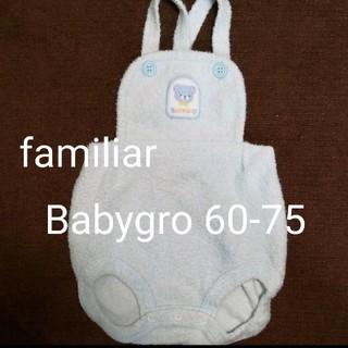 ファミリア(familiar)の【ファミリア babygro】ロンパース 60-75(ロンパース)