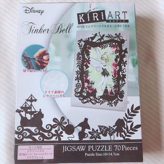 ディズニー(Disney)のジグゾーパズル ディズニー ティンカーベル キリアート(その他)