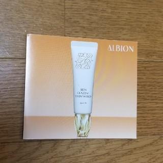 ALBION - 【送料込】アルビオン ファンデーション サンプル