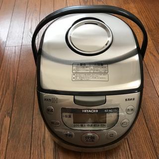ヒタチ(日立)の送料無料☆日立IHジャー炊飯器5.5合炊き(炊飯器)