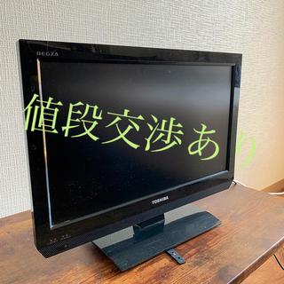 トウシバ(東芝)のTOSHIBA TV(テレビ)