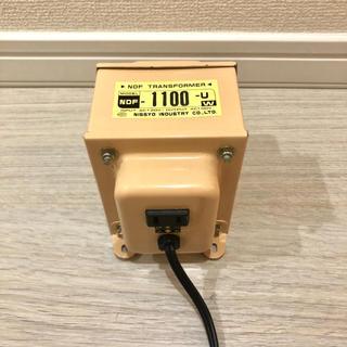 日章工業 変圧器 NDFシリーズ NDF-1100U(変圧器/アダプター)