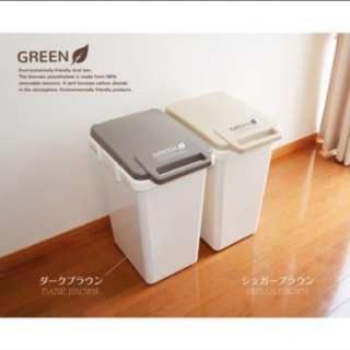 【日本製】2個セット北欧風ダストボックス(ごみ箱)
