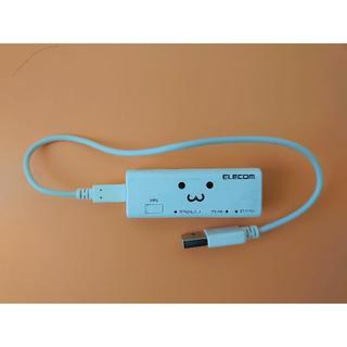 エレコム(ELECOM)のELECOM 11n対応ポータブルルーター(PC周辺機器)