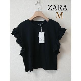 ZARA - 今季 新品 ZARA ザラ 袖フリル クルーネック Tシャツ 半袖 トップス