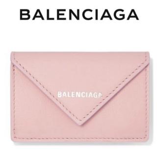 Balenciaga - バレンシアガ 財布