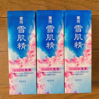 雪肌精 - 【新品】雪肌精エンリッチ乳液 130ml 3本セット