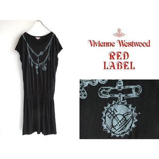Vivienne Westwood - 美品 ヴィヴィアンウエストウッド 安全ピン/アクセ/オーブ柄ドレープワンピース