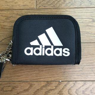 アディダス(adidas)の値下げ 新品未使用 アディダス 二つ折り財布(折り財布)