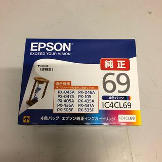 エプソン(EPSON)のエプソン 69  純正インク(OA機器)