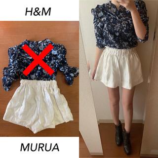 ZARA - H&M murua  セットアップ