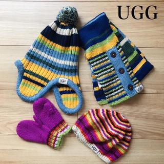 アグ(UGG)の【値下げ】UGG キッズ マフラー&ニット帽4-6歳手袋&ニット帽2-4歳セット(帽子)